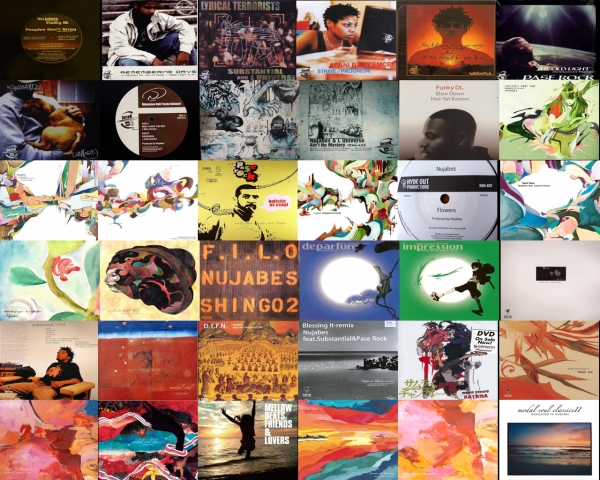 25 Nights For Nujabes - Night 12