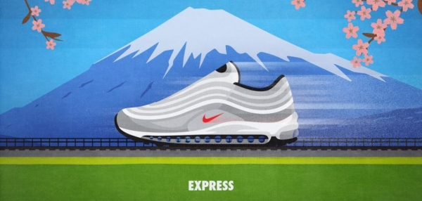 Air Max Project - Express